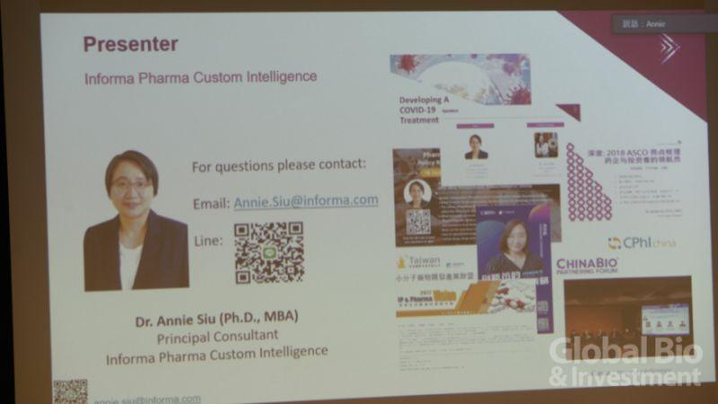 Informa Pharma Intelligence首席顧問蕭鳳鳴 (攝影/林嘉慶)